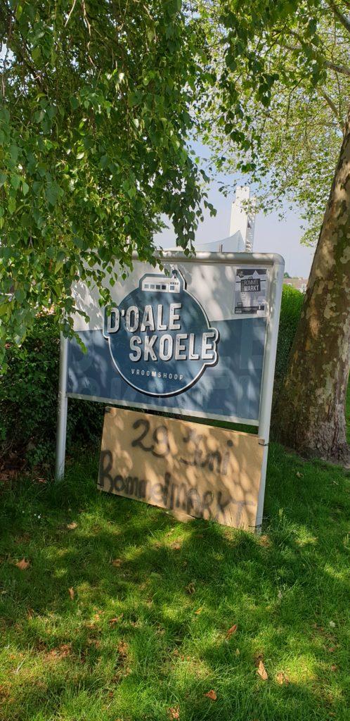 Ingang Olde Skoele